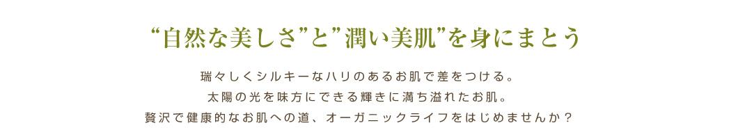 SHEA BUtterƒˆ