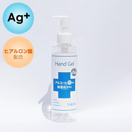 ハンドジェル Hand Gel 190g