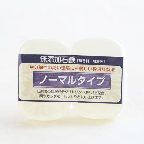 ノーマルタイプ 洗顔せっけん