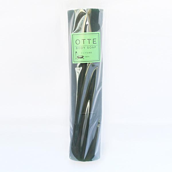 [期間限定商品] otte(オッテ)緑茶 450g