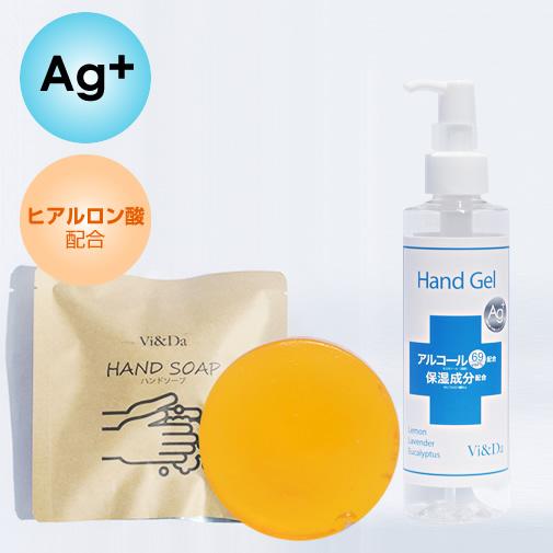 ハンドジェル Hand Gel 190g ハンドソープ Hand Soap 90g
